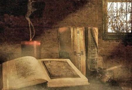 Книга Стеганография Аббата Тритемия