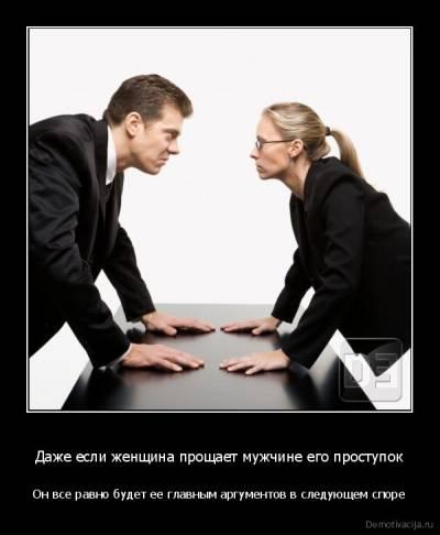 белая овчарка разрешение споров конфликтов на работе счет