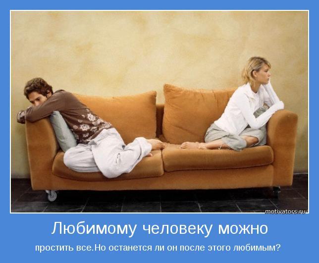 Не хватает внимания от мужа советы психолога